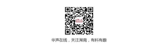 湖南高桥大市场去年交易额达1400亿元 全国排名第三